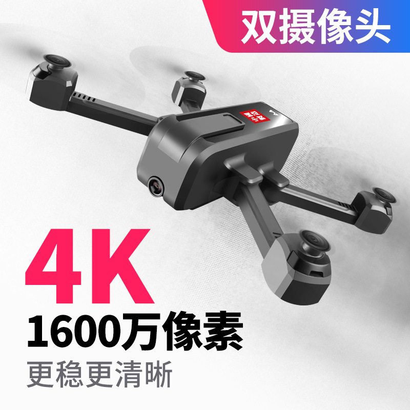 RC S60 Folding Quadcopter Aerial Photography Smart Unmanned Aerial Vehicle Pressure Optical Flow Set High 4K Camera Storage Box