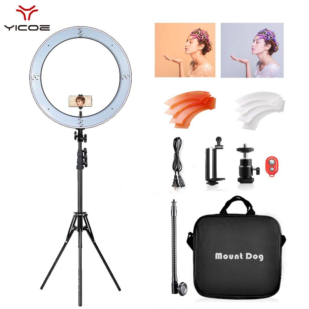 18 polegada led anel lâmpada com 200 cm tripé selfie anel luz para maquiagem youtube pode ser escurecido foto estúdio de vídeo fotografia luz