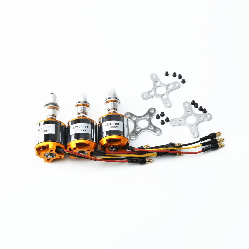 Multi Quadcopter A2217 <font><b>2217</b></font> 1100KV 1250KV 2300KV RC Brushless Outrunner <font><b>Motor</b></font> for 4 Axis UFO RC Fixed Wing Plane Helicopter image