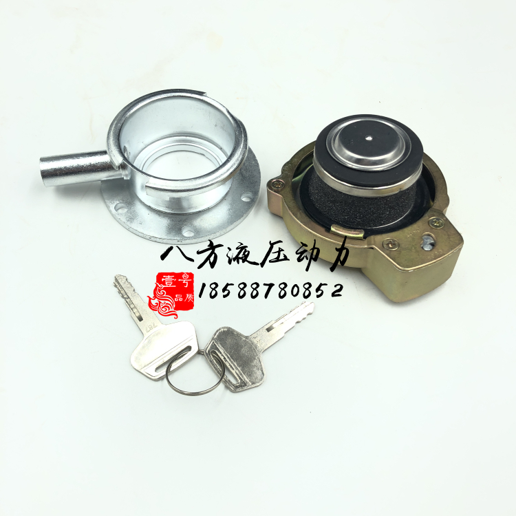 hydraulic Fuel Tank Cap Breathing Filter Cover Seat for Komatsu 60/100/120/200/220/240/300/360-6-7-8