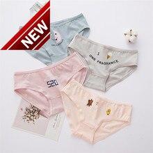 Underwear, Childrens Cotton Youth Swimming Pants, Summer Girls Shorts Mayaki Dziewczynka