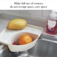 Треугольный держатель для хранения отходов на кухонную раковину