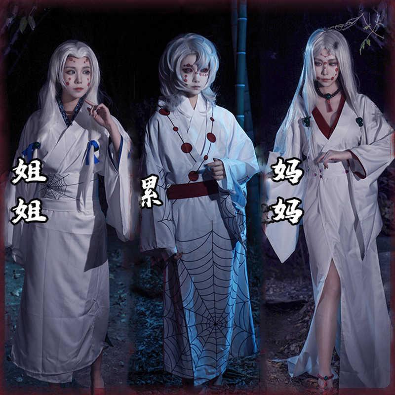 Demon Slayer Kimetsu no Yaiba Rui Cosplay Kostüme Spider Sister Kimono+Free Wig