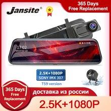 Jansite 10 дюймов 2,5 K Видеорегистраторы для автомобилей сенсорный Экран потоковый медиа-Двойной объектив видео Регистраторы зеркало заднего ви...