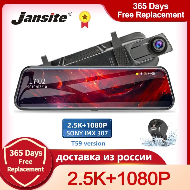 Jansite 10 인치 2.5K 자동차 DVR 터치 스크린 스트림 미디어 듀얼 렌즈 비디오 레코더 백미러 대시 캠 전면 및 후면 카메라
