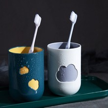 Environmental protection cloud mouth mug parent-child toothbrush cup couple toothbrush cup  household water cup wash cup household wash cup couple s toothbrush cup plastic creative simple mouth cup tooth mug toothbrush case