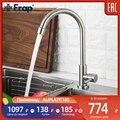 FRAP Одноместный кран холодной воды из нержавеющей стали кран для кухни кран только для холодной воды кран на кухню F41899-6