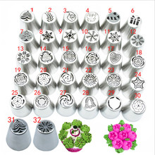 1Pc Stainless Steel Russian Nozzle DIY Cream Cake Icing Piping Nozzles Pastry Tips Fondant Kitchen Cake Decorating Baking Tools stainless steel cream puffing icing piping nozzles tips fondant cake decorating sugar craft dessert pastry tool cake mold