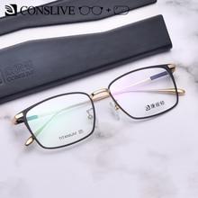 Titanium Men Prescription Glasses Progressive Man Titanium Optical Eyeglasses Lenses Frame Myopia Multifocal Glasses L1831