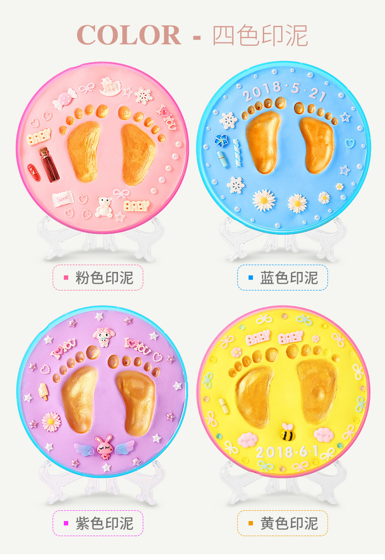 Newborn Baby Handprint Footprint Inkless Non-Toxic Touch Ink Pad DIY Photo Frame Girl/Boy Infant Baby Gift Decoration