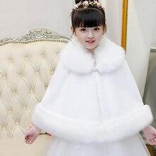 Shrug Cape Warm Shawl Thicken Winter Wholesale Child Kid Girl Cloak Short KDMP08 Faux-Fur