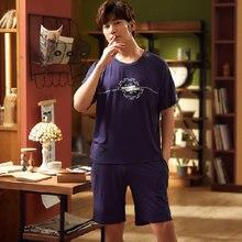 L xxxl большой Размеры новый летний пижамный комплект Для мужчин
