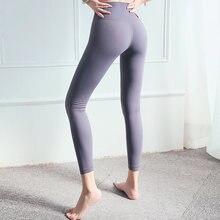 Спортивные Леггинсы с высокой талией эластичные штаны для йоги