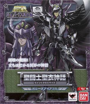 "Japan Anime ""Saint Seiya"" Original BANDAI Tamashii Nations Saint Cloth Myth Action Figure - Garuda Aiacos 2"