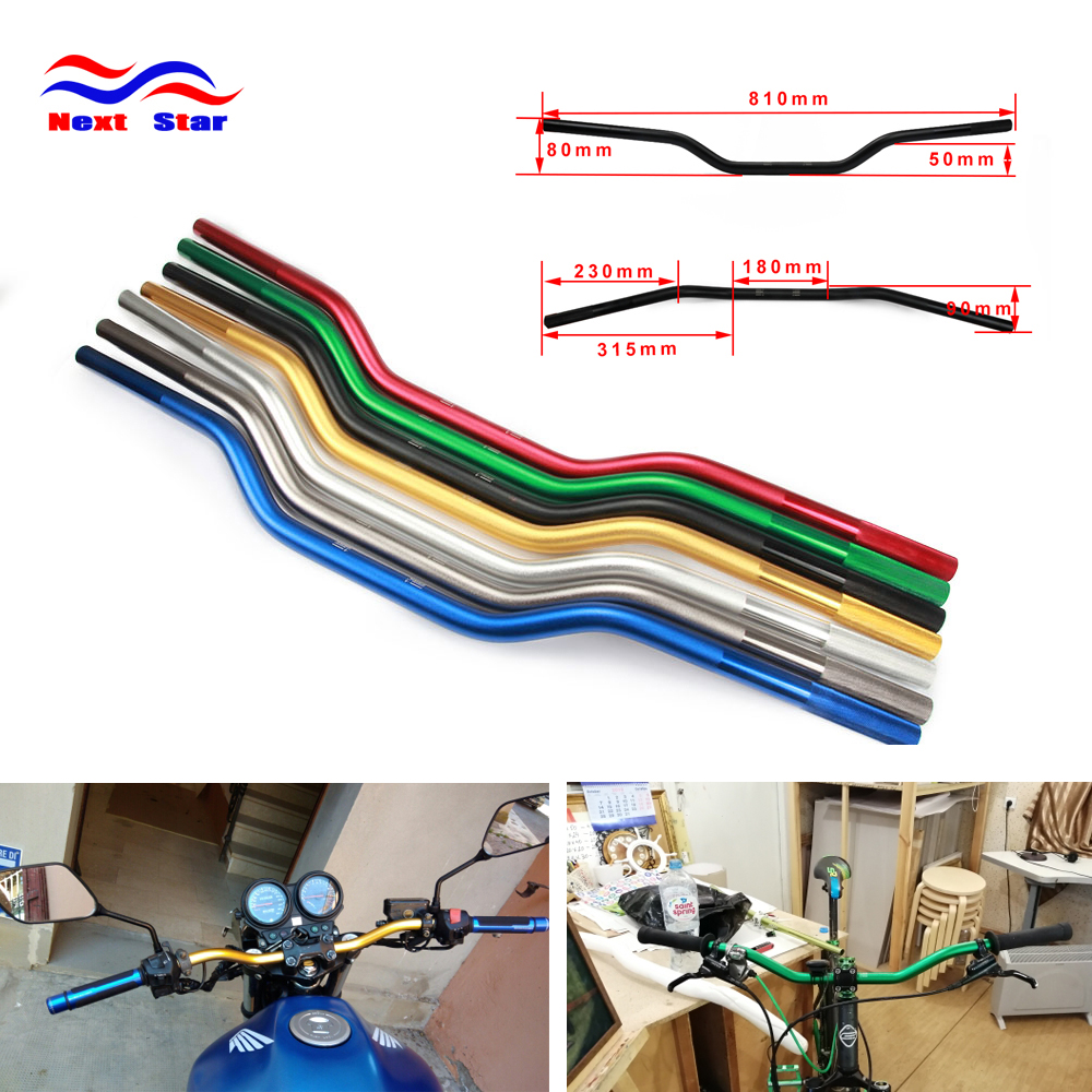 810mm Motorcycle Aluminum 7/8