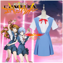 Anime Hoshino Ruri Asuka Ayanami Rei evangelion Cosplay Costume Woman Adult Blue Academy JK Uniform Suspender Dresses Halloween