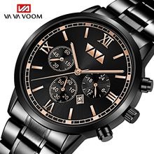 Мужские водонепроницаемые кварцевые часы с календарём из нержавеющей