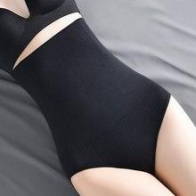 Yüksek bel iç çamaşırı şekillendirme karın kontrol Shapewear göbek bandı vücut Wrap esaret korse kuşak doğum sonrası popo kaldırıcı külot