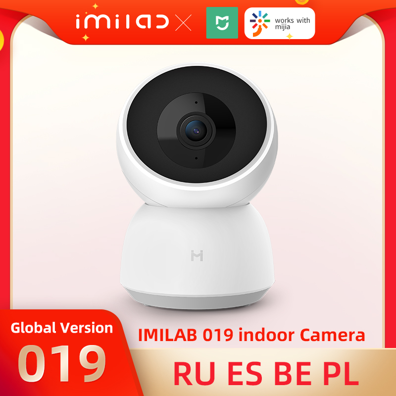 IMILAB 019 Mi Home Smart Camera IP Camera Wifi Outdoor Camera Wireless H.265 Security Camera CCTV 360 Video Camera Baby Monitor