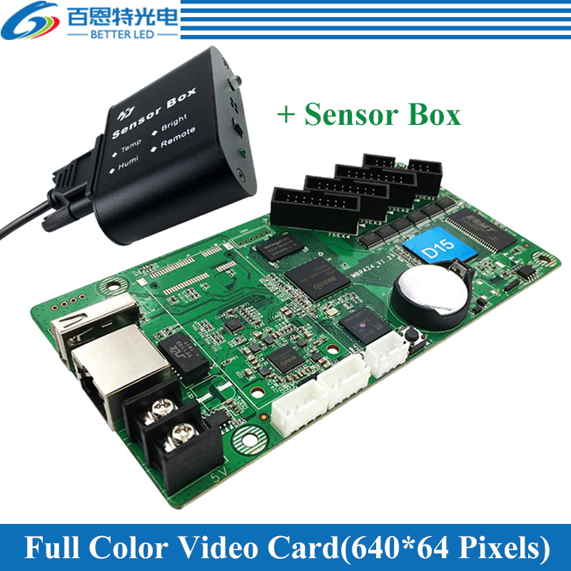 HD-D15 (+ Sensor Box) Asynchronous 640*64pixels 4*HUB75 Full Color LED Display Video Control Card