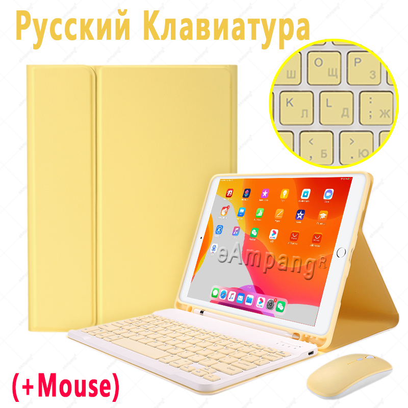 Russian with Mouse Orange Keyboard Case With Wireless Mouse For iPad Air 4 10 9 2020 4th Generation A2324 A2072