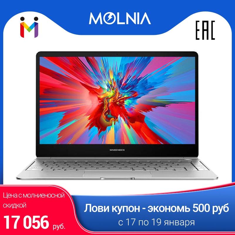 Ультратонкий ноутбук MAIBENBEN JinMai 6 13,3″ FHD/Intel N4000/4ГБ/128ГБ SSD/DOS/laptop доставка из РФ гарантия на год
