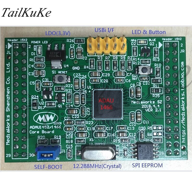 The Latest Version SIGMADSP ADAU1452 Core Board