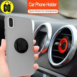 Image 1 - Telefoon Houder Voor Telefoon In Auto Air Vent Mount, voor Telefoon In Auto Air Vent Clip Mount Geen Magnetische Mobiele Telefoon Houder Gps Stand