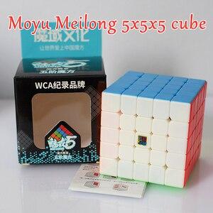 Moyu Meilong 5x5x5 Magic cube 2x2x2 3x3x3 speed cube 4x4x4 puzzle cube 2x2 3x3 4x4 5x5 cubo magico