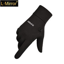 L.Mirror 1Pair Waterproof Polar Sport Touch Screen Smartphone Gloves F