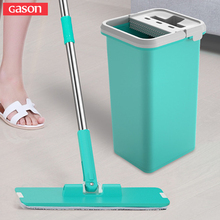 GASON Spray Magic Automatic Spin Mop Avoid Hand Washing Ultrafine Fiber Cleaning Cloth Home Kitchen Wooden Floor Lazy Fellow Mop цена и фото