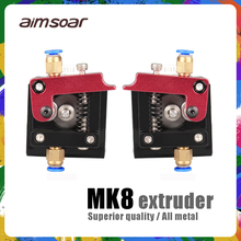 mk8 extruder 3d printer parts all metal remote 1.75mm filament extruder head with bracket 3d printer new 3 colors 3 in 1 out extrusion compatible with e3d bulldog and mk8 printer remote extruder for 1 75mm filament