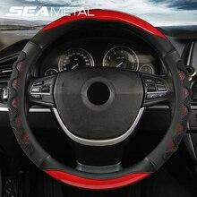 Car-Steering-Wheel-Covers Carbon-Fiber Interior Auto Anti-Slip 5D Four-Season Wear-Resistant