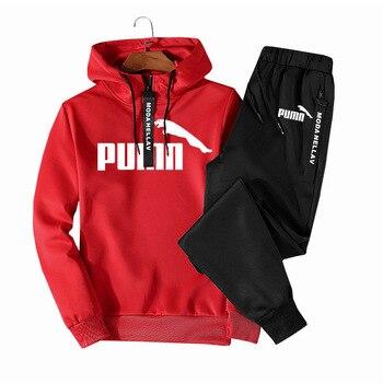 Brand Mens Sweatshirts Sets Fashion Sporting Suits Hoodies Men Sport Pants Polyester Sweatpants Men Hoodies Clothing Sweat