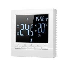 Умный термостат Цифровой температурный контроллер ЖК-Дисплей Неделя программируемый умный дом электрический подогрев пола термостат