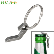 HILIFE Barware Gadgets Bottle Opener Bar Tools Stainless Steel Kitchen Accessories