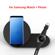 10W Qi Wireless Charger Stand For Samasung S9 + S10 S8 S7 Fa