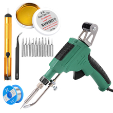 EU 220V 60W Manual Heating Soldering Iron Gun With Suction Tin Device Automatically Fast Heating Welding Repair Tool