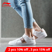 Женские Классические ботинки Li Ning для повседневного ношения, нескользящая спортивная обувь с подкладкой li ning, удобные кроссовки AGCN064 YXB140