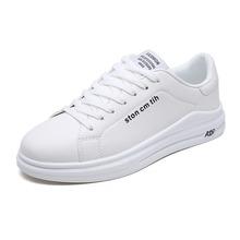 Wiosenny i jesienny nowy niski topy casual men sneakers moda na wszystkie mecze szycie sznurowane męskie buty tanie tanio XAXZXY CN (pochodzenie) ZSZYWANE Stałe Dla osób dorosłych Mesh Na wiosnę jesień 2498965 Niska (1 cm-3 cm) Dobrze pasuje do rozmiaru wybierz swój normalny rozmiar