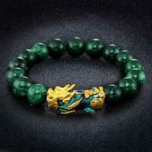 Браслет унисекс фэн-шуй, ПИ, сию обсидиан с камнями для мужчин и женщин, золотые браслеты для богатства и удачи, женские браслеты