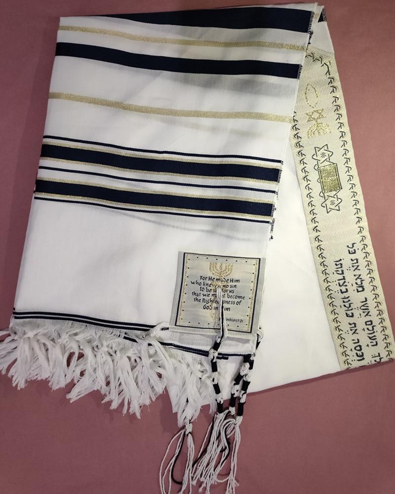 Israel Tallit Prayer Shawl 50*180cm Polyester Talit With Zipper Bag Tallis Israeli Praying Scarfs Prayer Shawl