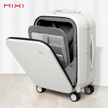 Mixi 2021 New Patent Design Aluminum Frame Suitcase Carry On Rolling Luggage Beautiful Boarding Cabin M9260