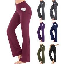 Ulfsaar женские черные расклешенные облегающие брюки 2020 весенние