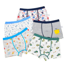 2 To 14 Years Old Boys Underwear Boxer Elephant Dinosaur Design Kids Cotton Underwear Kids Underwear Soft Shorts Hot Sale 2021