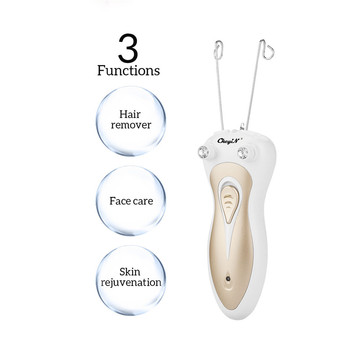 CkeyiN Professional Electric Facial Hair Remover Female Body Face Cotton Thread Epilator Shaver Lady Beauty Care Machine - discount item  45% OFF Personal Care Appliances