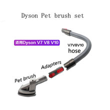High Quality Dog Cat Pet Bed brush For Dyson Vacuum V7 V8 V10 V11 FLUFFY V10 Absolute Free Post(China)
