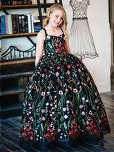 Красочное Цветочное платье с вышивкой для девочек 2020 бальное