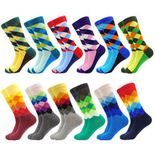 Colorful Cotton Stripe Casual Mens Socks Hip Hop Fashion High Quality Art Plaid