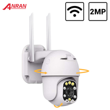 1080P PTZ IP Camera Wifi Outdoor Dome Wireless Security Camera Pan Tilt Digital Zoom 2MP Network CCTV Surveillance Camera IP66